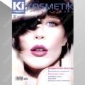 Журнал №2 2011