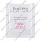 Альгинат Имбирь и Янтарная кислота 30 гр Beauty Stylе