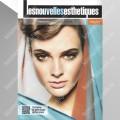 ЛНЕ Журнал №5 2012