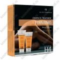 H4 Комплексный уход / Complete treatment FIRMING DEEP ACTION