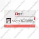 Гиалуроновая кислота + комплекс пептидов Tete, 10 мл