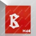 5*6 трафарет №46