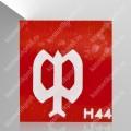 5*6 трафарет №44