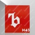 5*6 трафарет №43