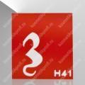 5*6 трафарет №41