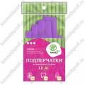 Подперчатки Handyboo Easy Lilac (лиловые) размер M (без пальцев)