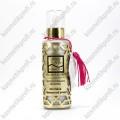 Восхитительное молочко для тела с дамасской розой 100мл Секрет Арганы Beauty Style (эксклюзив)
