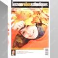 ЛНЕ Журнал №5 2010