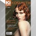 Журнал №5 2012