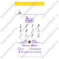 Пакет iPACK из влагопрочной бумаги для стерилизации самоклеящийся 100 х 250мм (100 шт.)