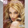 Журнал №2 2013