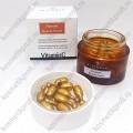 VITAMIN C Жемчужины красоты Vitamin C (30 монодоз) / Vitamin C Beauty Pearls