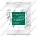 Антицеллюлитное водорослевое обертывание с зеленым кофе Beauty Style Thalasso 600 гр