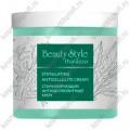 Стимулирующий антицеллюлитный крем Beauty Style Thalasso 500 мл