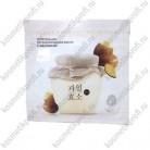 Питательная регенерирующая маска с маслом Ши  Plant Ferment Nutrition 25мл Beauty Style