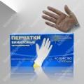 Перчатки ПВХ - виниловые неопудренные