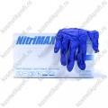 Перчатки нитриловые фиолетовые ХS White line №50 (Россия)
