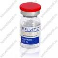 MEZOVIAL  мезопептидный комплекс 2%; 2,0 мл