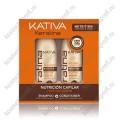 Набор для волос Keratina Kativa