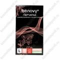 Перчатки нитриловые смотровые текстурированные неопудренные Benovy - L зеленые, 100 шт.