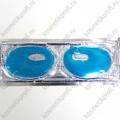 Коллагеновая увлажняющая укрепляющая маска для области глаз Аква24 Beauty Style