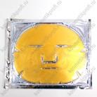Коллагеновая маска против морщин для увяд. кожи с биозолотом и стволовыми кл-ми Арганы Beauty Style