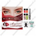 Мини-набор для ламинирования ресниц SEXY LAMINATION