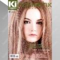 Журнал №4 2011