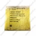 Одноразовые шапочки желтые 100 шт эконом
