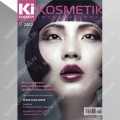 Журнал №6 2012