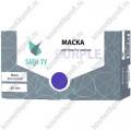 Маска 3-х слойная в коробке, фиолетовая / 50/1000 (фильтр - мелтблаун)