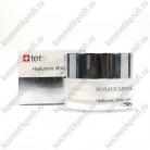 Липосомальный лифтинг-крем с гиалуроновой кислотой и пептидами Для всех типов кожи, 50мл