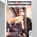 ЛНЕ Журнал №3 2011