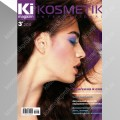 Журнал №3 2011
