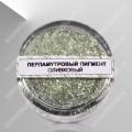 Перламутровый пигмент ОЛИВКОВЫЙ,5мл