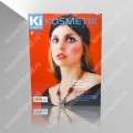 Журнал №1 2014
