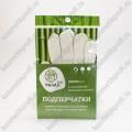 Подперчатки Handyboo Regular, размер S (с пальцами)