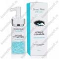 Мицелярный лосьон для демакияжа глаз и губ 120 мл Beauty Style