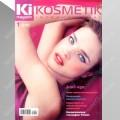 Журнал №1 2011