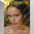 Журнал №4 2013