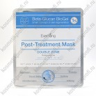 Маска Beta-Glucan BioGel 1% Post-Treatment Mask для лица и глаз