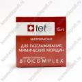 Биокомплекс миорелаксант для коррекции мимических морщин Tete 15мл