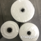 Простыня 70*200 рулон SS стандарт белый