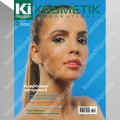 Журнал №3 2013