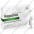 Бустер биоактивный кератин 5х9 мл LAONA