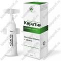 Бустер биоактивный кератин 1х9 мл LAONA