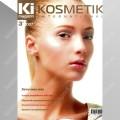 Журнал №3 2007