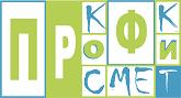 КосметикПРОФИ - магазин профессиональной косметики